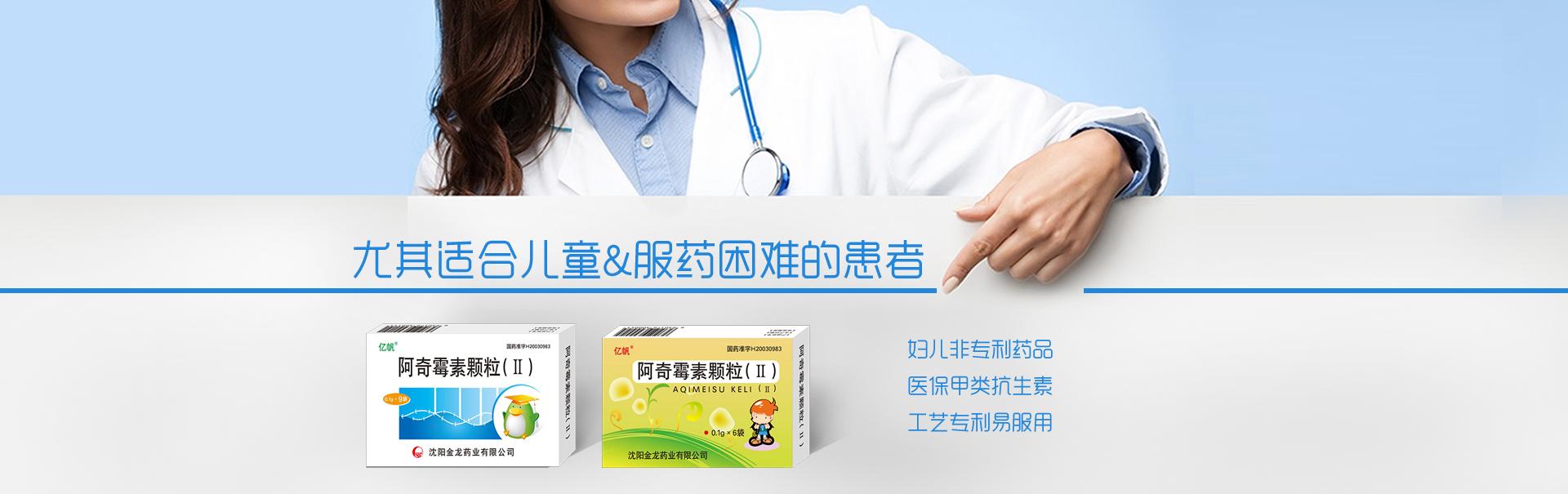 治疗青春痘药品