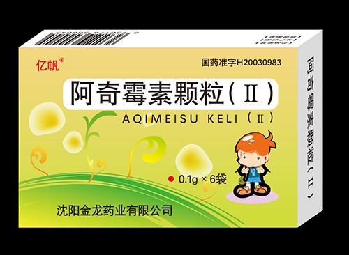 阿奇霉素颗粒(Ⅱ)6袋