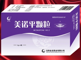 上海美诺平颗粒9袋