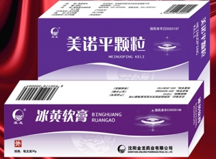上海祛痘组合