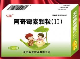 北京阿奇霉素颗粒(Ⅱ)4袋