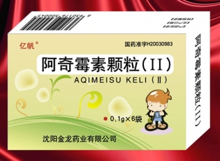 成都阿奇霉素颗粒(Ⅱ)6袋
