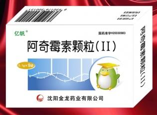北京阿奇霉素颗粒(Ⅱ)9袋