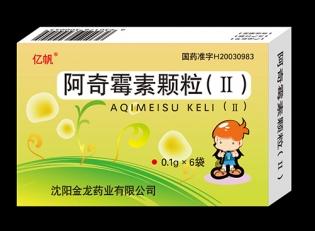上海阿奇霉素颗粒(Ⅱ)6袋